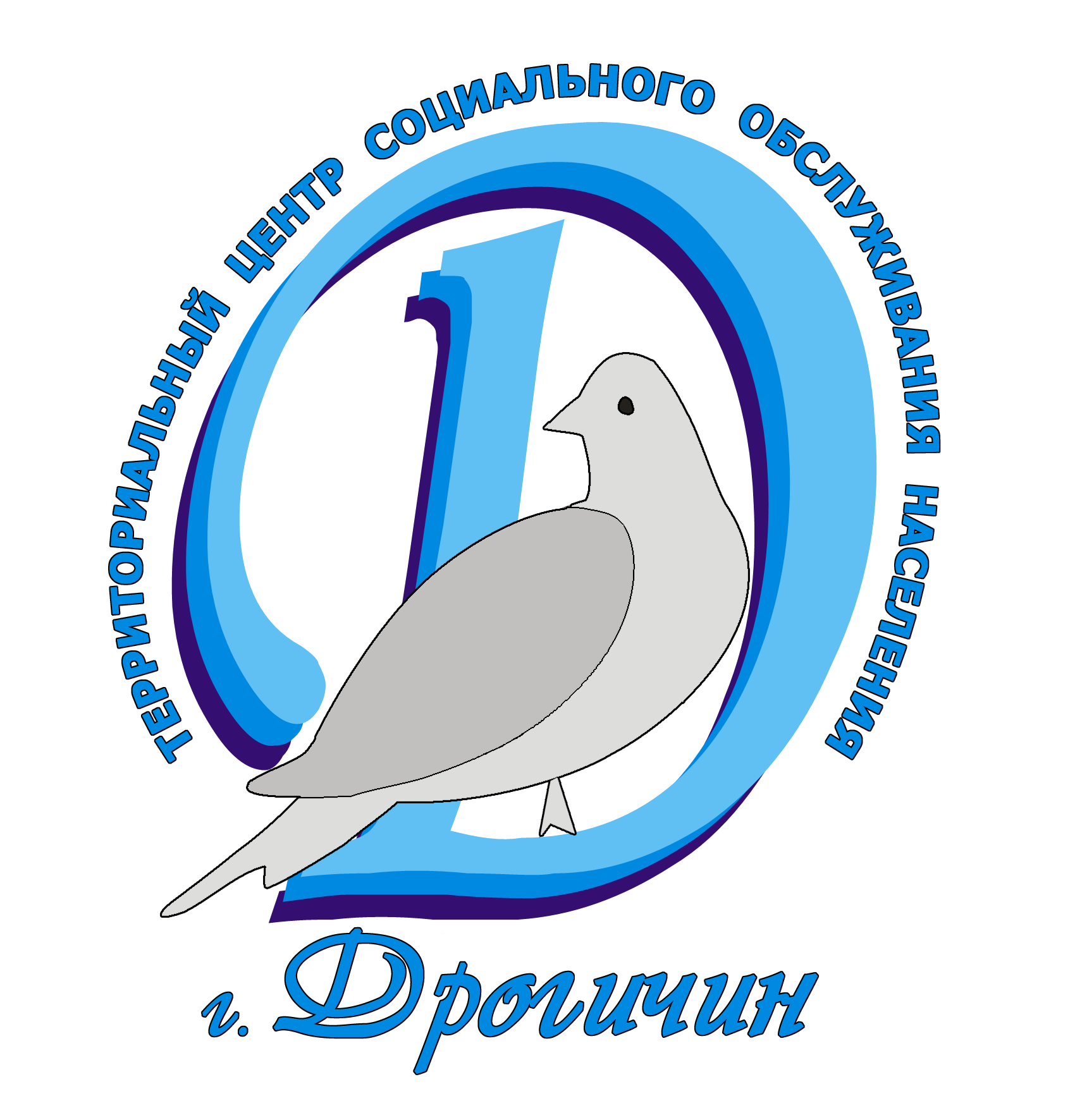 "ГУ ""Дрогичинский ТЦСОН"""